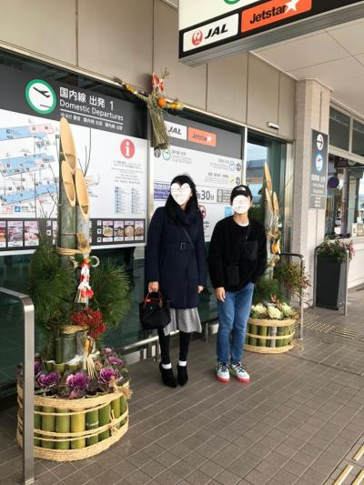 令和元年の年末と令和2年の正月は故郷・大分でゆっくりのんびり!!~年末まで~