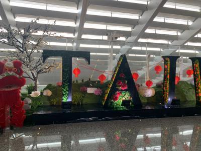 家族で台湾旅行!