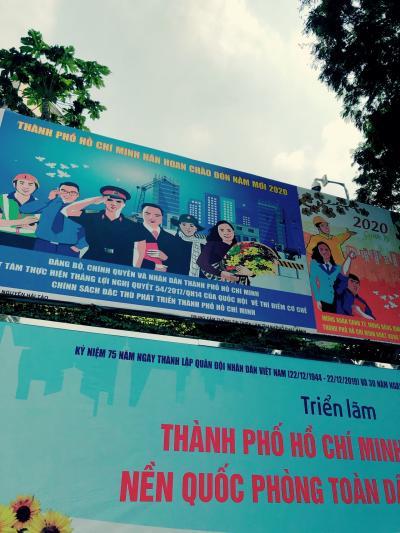 年末年始は欲張りに♪ベトナム&タイで麺食い旅 〈vol.2ホーチミン〉