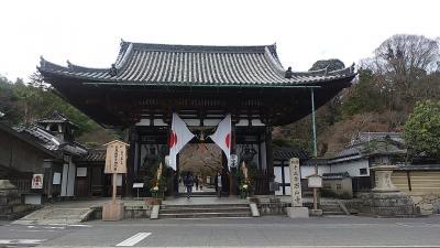 石山寺に行ってみた