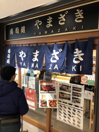 豊洲市場発の寿司店「寿司処 やまざき」~トリップアドバイザーで高い評価を受けている豊洲市場の人気店~