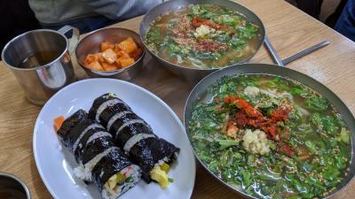 食い初め釜山