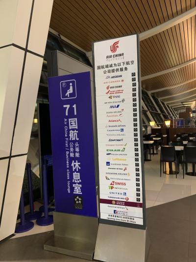 年末年始・上海旅行・5日目