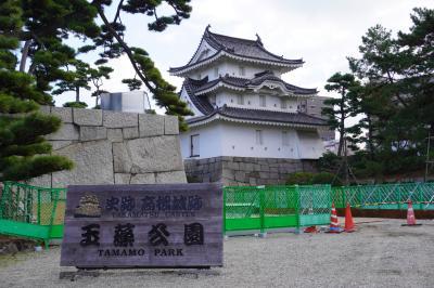 (12)日本100名城 77 高松城
