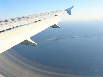 北九州空港 スターフライヤーで 東京へ久し振りに行ってきました。