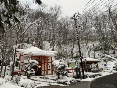12月の定山渓温泉&札幌へ①