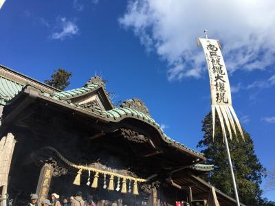 高尾山へ初詣