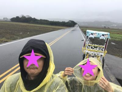 2019-2020 年越し台湾・夫婦旅 |【雨の台東】3日目は池上!4日目は海へ!