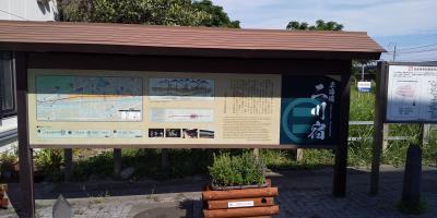 12_旧東海道五十三次歩き旅 二川駅~小坂井駅 (8/26 12km)