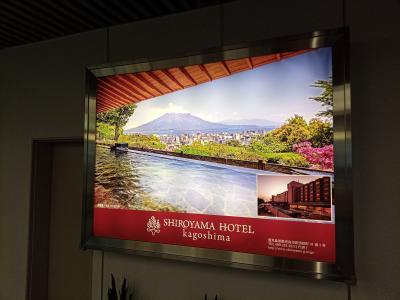 城山ホテルを散策?