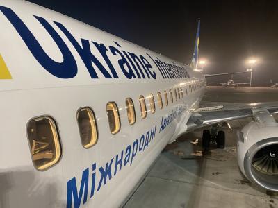 リーマンパッカー ウクライナ・キエフ編 2020.01