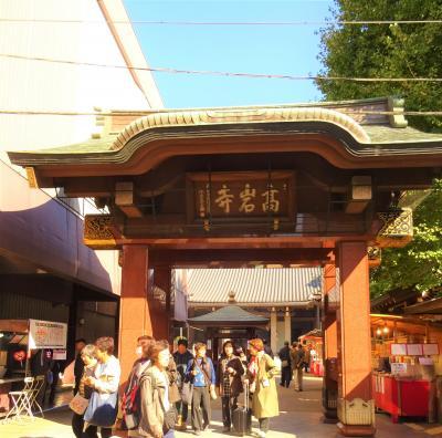 東京 巣鴨のとげぬき地蔵と呼ばれている「高岩寺」は人気スポット