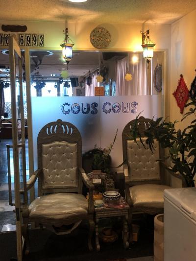 日暮里発のチュニジア料理店「クスクス」~北アフリカ料理の定番クスクスが食べられる東京には数少ないチュニジア料理のお店~
