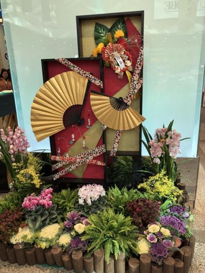謹賀新年2020 神戸三社詣り+とある休日の出来事(関西編Ver.15)