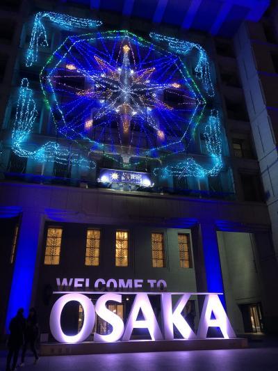 『☆大阪北のイルミネーションと街歩き☆』