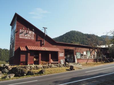 2019年末旅1日目★徳島・鳴門★RISE&WIN Brewing Co.BBQ&General Storeからのアオアオナルトリゾート
