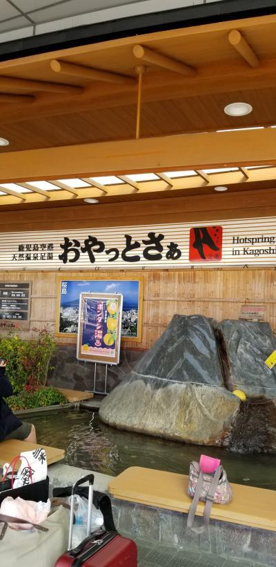 ふらっと鹿児島妙見温泉で年末のんびり湯治宿です♪