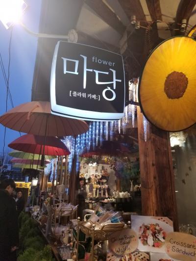 2020冬のソウル母娘旅(1日目:益善洞、GOTOMALL、カルメザサル通り)