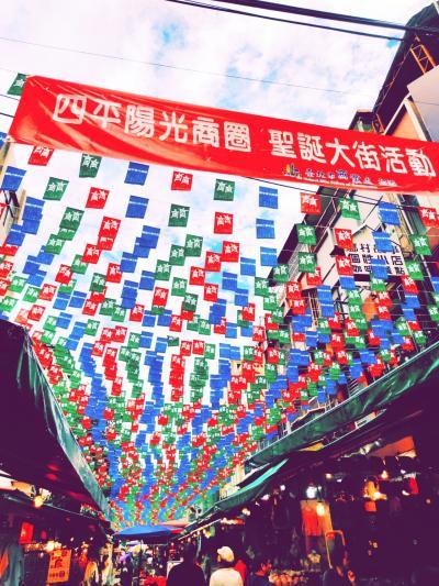 年末年始は台北で!#1