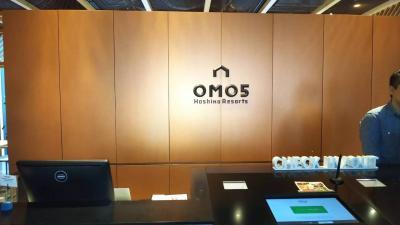 星野リゾート OMO5 東京大塚 宿泊と東京散策