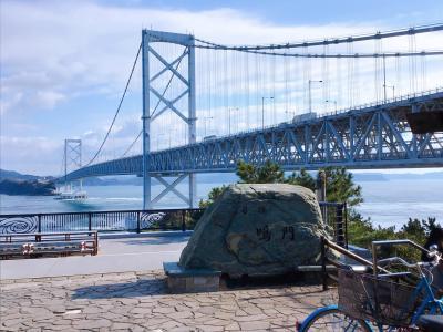 大鳴門橋遊歩道渦の道を散策