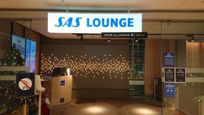 OSL SK(Domestic) Lounge