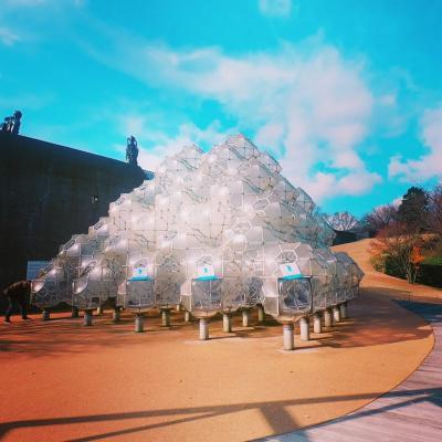 東急ハーヴェストクラブ箱根甲子園と彫刻の森美術館