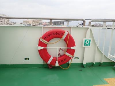 渡嘉敷島へ その1