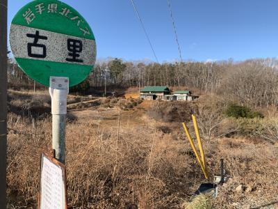みちのく潮風トレイル/休暇村陸中宮古~浄土ヶ浜旅館 14.3Km