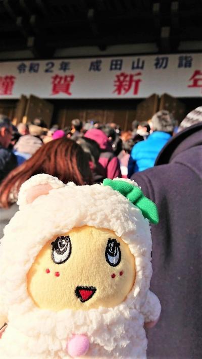 令和初のお正月 初詣は激混みの成田山新勝寺 元旦の成田空港 やっぱ成田と言えば鰻よね♪