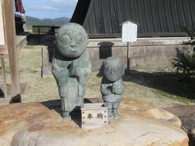 寺社探し【島根(一畑薬師・Ichibata-Yakushi)編】