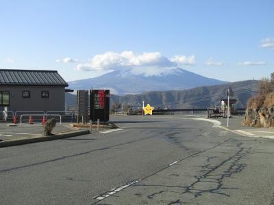 令和になって初めての箱根へ日帰りの旅★