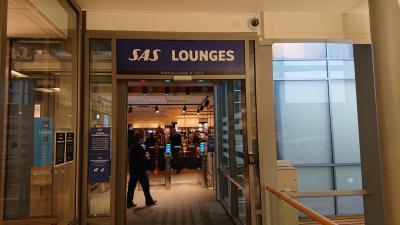 OSL SK(International) Lounge