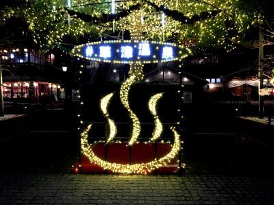 お正月休み明けの、草津中沢ビレッジ