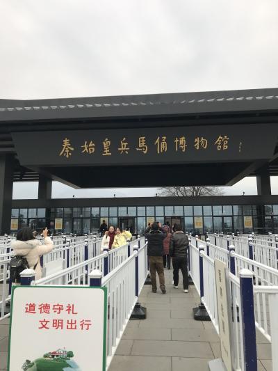 年末年始に行く西安一人旅②【1月1日】