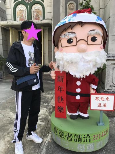 2019-2020 年越し台湾・夫婦旅 |元旦は初詣♪そして帰国