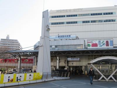 京急線各駅下車の旅(1)横須賀中央駅(神奈川県横須賀市)