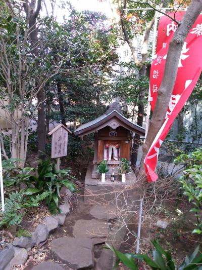 2020 小石川七福神巡り