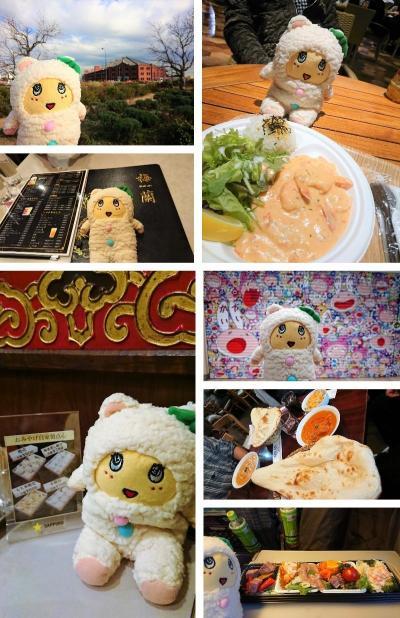 令和初のお正月 横浜でハワイと中華食べ歩き 中野ブロードウェイで、本場の味インドカレー