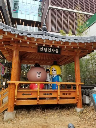 2020冬のソウル母娘旅(3日目:景福宮、仁寺洞、南大門、ロッテマート、チムジルバン)