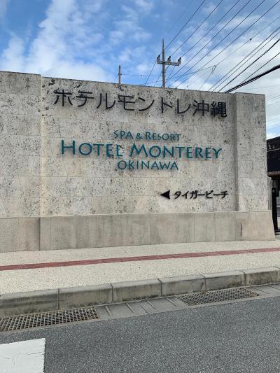 毎年恒例の家族旅行 7歳3歳と行く冬休み沖縄  -その2-