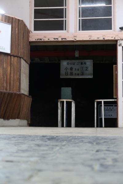来たぜ九州!ぐるっと一周でJR九州完全制覇への道(鉄道旅行)(4日目:日田彦山線、特に彦山駅)