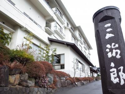 遠刈田温泉 かっぱの宿 旅館 三治郎宿泊記