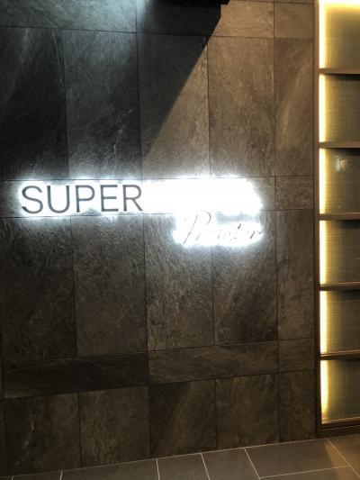 宮崎出張 ホテル紹介24