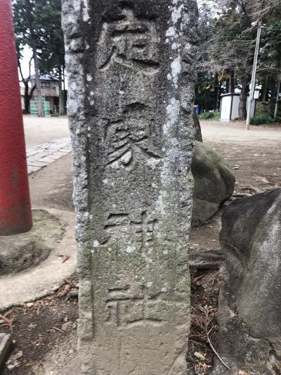 佐野のわたし駅と歌聖・藤原定家を祀る日本唯一の神社