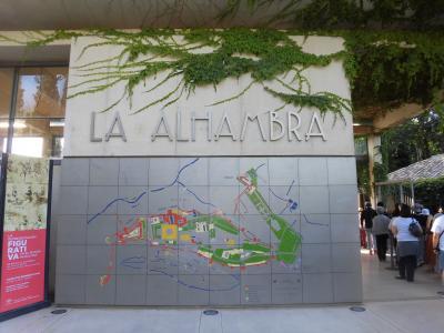 20数年ぶりのスペイン周遊 グラナダ、アルハンブラ宮殿