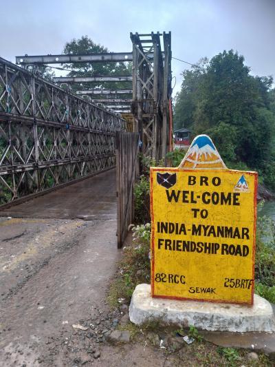 インドのインパールからミャンマーのマンダレーへ陸路で行く