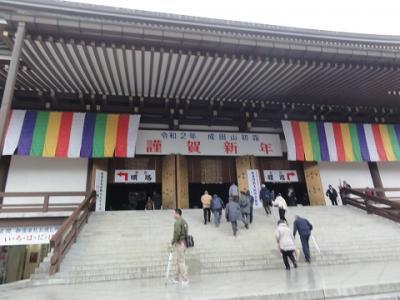 2020.1.成田山新勝寺へ