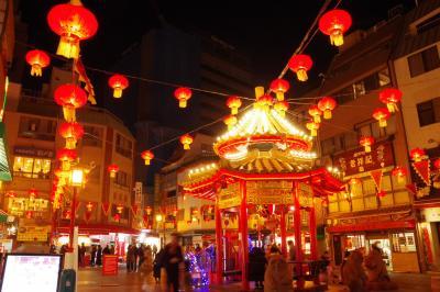 ぷらっとランタンフェア開催の南京町へ