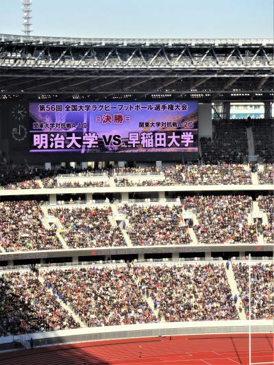 新国立競技場 全国大学ラグビーフットボール選手権大会 =決勝・前半= 明治 vs 早稲田